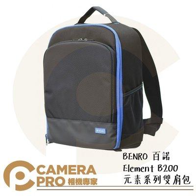 ◎相機專家◎ BENRO 百諾 Element B200 元素系列 雙肩包 黑色 2機4鏡1閃 攝影包 後背包 公司貨