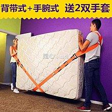 搬運帶搬家神器背帶款家用繩子搬家具帶冰箱搬運帶尼龍繩重物搬家帶肩帶  走心小賣場