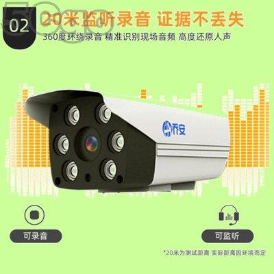5Cgo【權宇】喬安761TRH-A-P免電源POE監控攝像機H.265 4百萬監控鏡頭室外防水紅外線夜視全彩可室內含稅