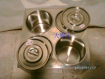 20cm四格菜桶/4格菜桶/保溫鍋/隔水加熱保溫 /濃湯鍋/保溫魯菜桶