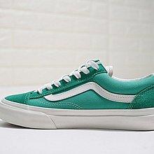 D-BOX Vans Vault OG style 36 綠色 白 麂皮 低幫 復古板鞋 休閑鞋