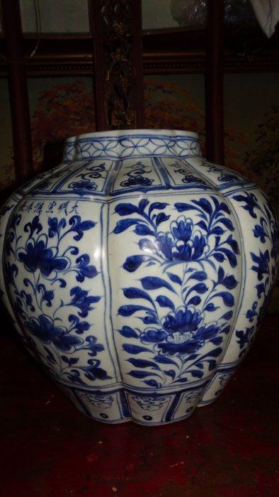 御寶閣 青花瓷 老青花瓷罐 造型青花罐