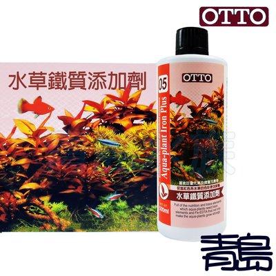 E。。。青島水族。。。ME-305M台灣OTTO奧圖----水草鐵質添加劑 水草鐵質液肥 鐵肥 新包裝==250ml