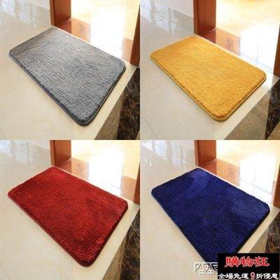 定制定制金黃色地毯門墊進門門廳地墊臥室衛浴門口防滑墊家用入戶腳墊【購物狂】