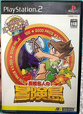 幸運小兔 PS2遊戲 PS2 高橋名人的冒險島 PS2 冒險島 PlayStation2 日版遊戲 D8