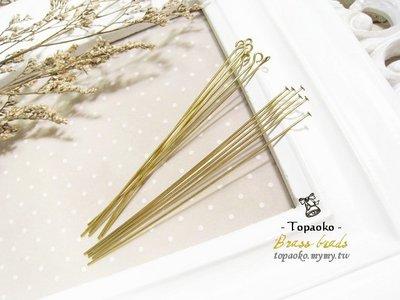 串珠材料˙隔珠配件 黃銅加長9針T針/連接針一份20P【F7218.F7324】80mm手作飾品DIY《晶格格的多寶格》
