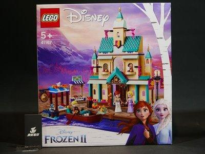 (參號倉庫) 現貨 樂高 LEGO 41167 DISNEY 公主系列 冰雪奇緣2 艾倫戴爾冰雪城堡 LEG41167