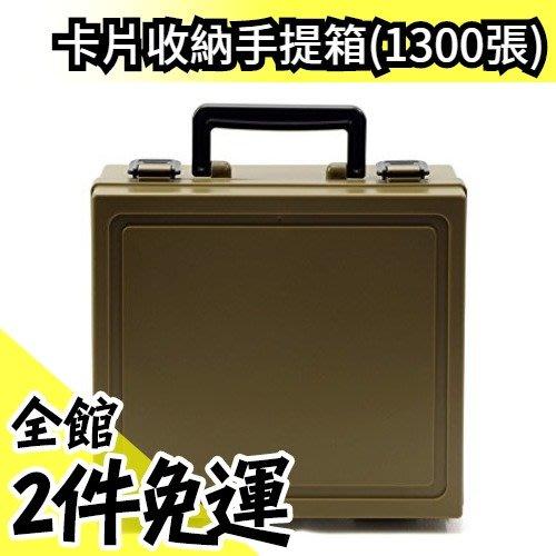 日版 TCG 卡片專用收納手提箱 可收納1300張【水貨碼頭】