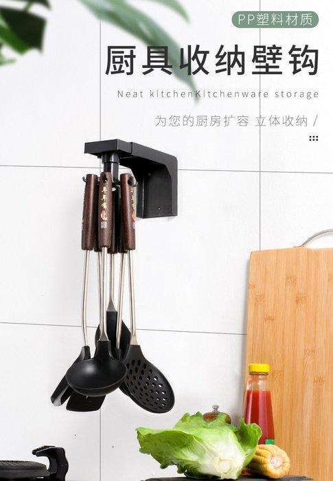 【威利購】黑色6勾廚房收納壁勾 牆面掛勾