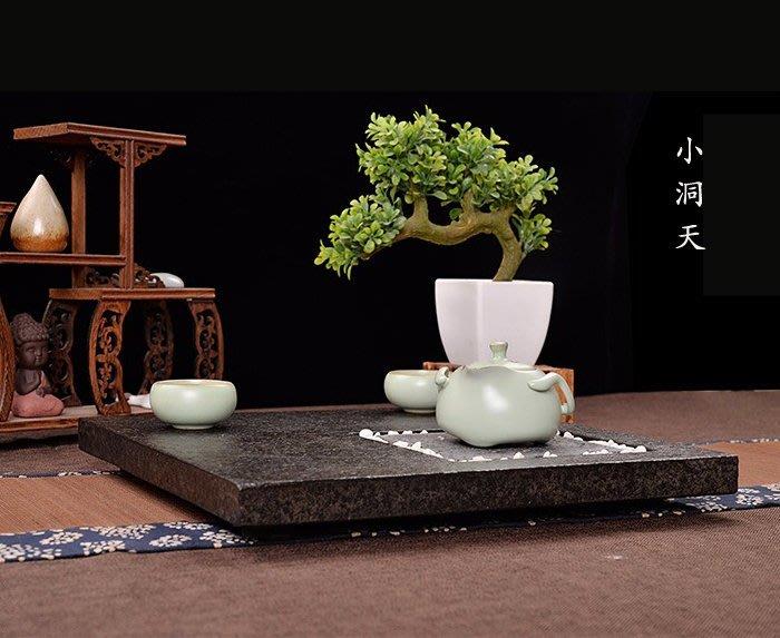 5Cgo【茗道】含稅會員有優惠 539387159722 茶盤天然烏金石茶盤大號石頭茶台茶海茶壺泡茶正方形 25*25