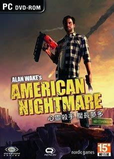 PCGAME-Alan Wake's American Nightmare 心靈殺手:艾倫‧韋克的美國夢魘(英文版)【全新】