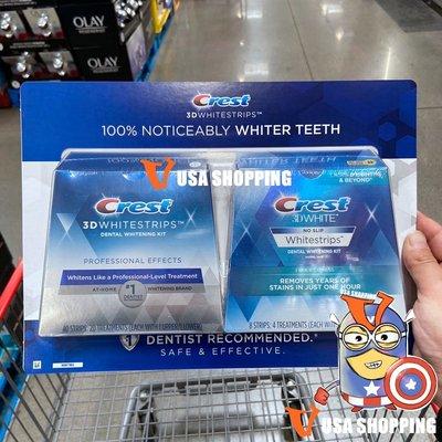 北美旗艦代購~美國直發 Crest 3D White佳潔士 牙齒美白貼片+1小時快速貼 2盒裝