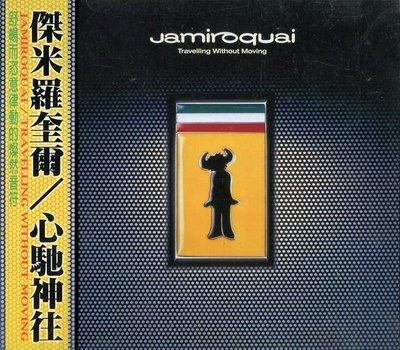 《絕版專賣》Jamiroquai 傑米羅奎爾 / Travelling Without Moving 心馳神往 (側標)