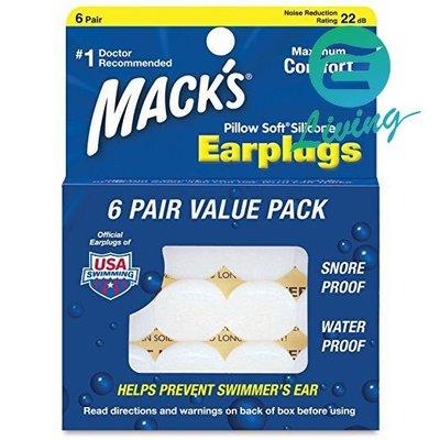 【易油網】Mack's Earplugs 黏土耳塞 6入 成人軟質矽膠耳塞 降噪22分貝  #00007