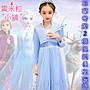 冰雪奇緣2 銀狐絨連身裙 長版禮服洋裝 艾莎...