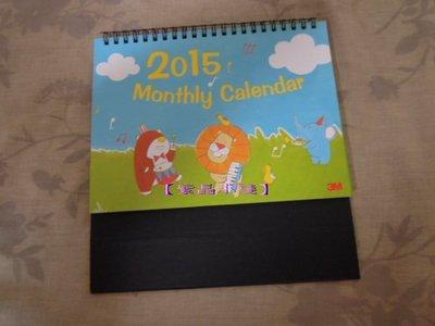 【紫晶小棧】2015年 桌曆 月曆 掛曆 3M 文具用品 (現貨2個) 高雄市