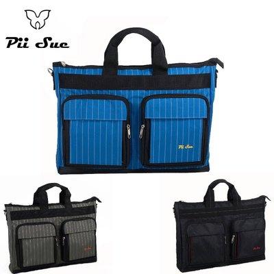 pii sue Attache Bag 公事包 手提商務包 側肩背公事包 條紋包