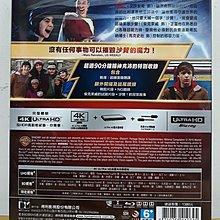 ╭☆影碴館☆╮**原版藍光BD~沙贊!~**(4K UHD+藍光BD限量雙碟鐵盒版)