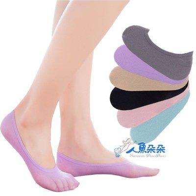 隱形襪 船形襪 隱形襪 糖果色 糖果襪  襪子 學生襪 天鵝絨 透氣 薄款 現貨 裸裝 現貨 台灣出貨 Rainnie