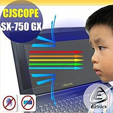 ® Ezstick CJSCOPE SX-750 GX 防藍光螢幕貼 抗藍光 (可選鏡面或霧面)