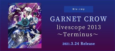 特價代購 BD GARNET CROW livescope 2013 ~Terminus~ 初のBlu-ray化 日本版
