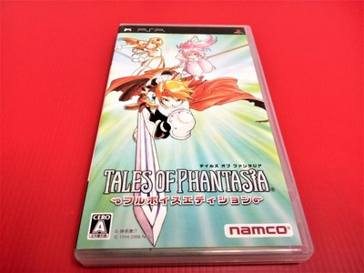 ㊣大和魂電玩㊣ PSP 時空幻境 幻想傳奇{日版}編號:Q3---掌上型懷舊遊戲