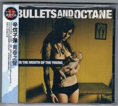 [鑫隆音樂]西洋CD-辛烷子彈 Bullets and Octane/青春之聲(828767432021)全新/免競標