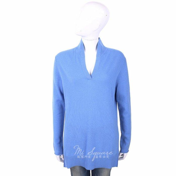 米蘭廣場 ALLUDE 100%喀什米爾蔚藍色立領針織羊毛衫 1740223-23