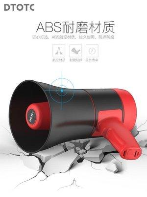 全館折扣 手持喇叭喊話擴音器戶外宣傳錄音地攤叫賣可充電小喇叭揚聲器