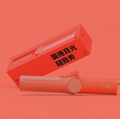 ✅ 🔥優惠🔥【UNIX】2020最新 Take-out Season4 無線捲髮棒-珊瑚紅 電捲棒 捲棒 電棒 電捲