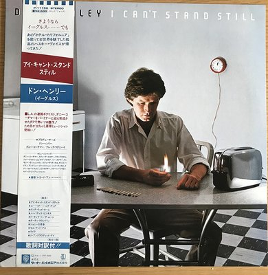 DON HENLEY/I CAN'T STAND STILL