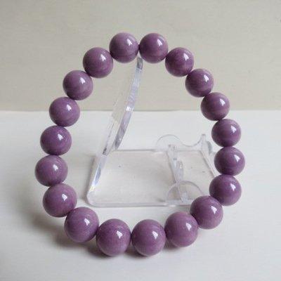 [ 廣緣-手珠 ] A貨  11mm  美國紫雲石手珠  ** 可議價 **