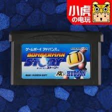 【連強二手商品】GBA遊戲卡帶炸彈人傳說gbaspgbm遊戲卡:雖然商品全新功能正常卡內電池須自行更新~3Q
