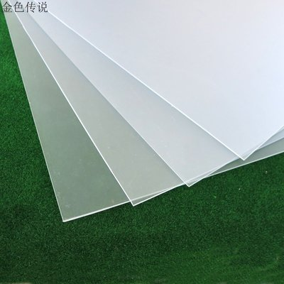 PVC磨砂板(1mm厚度/半透明)DIY硬塑膠板 PVC塑膠板 手工 塑膠片W981-1[356944]