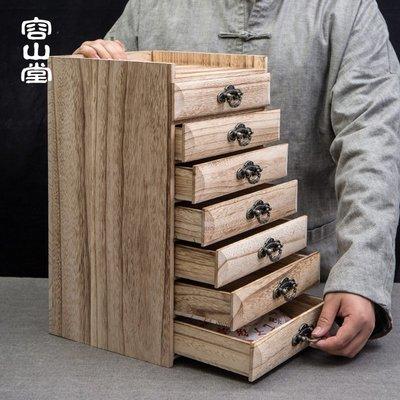 中式茶具 茶罐儲物 容山堂 實木普洱茶盒 茶餅收納架 多層存茶盒 燒桐木七層 分茶盤