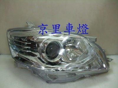京里車燈專網  豐田 CAMRY 06~09 原廠型HID專用無轉向魚眼大燈