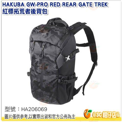 HAKUBA GW-PRO RED REAR GATE TREK 紅標拓荒者後背包 黑迷彩M 雙肩包 相機包 公司貨