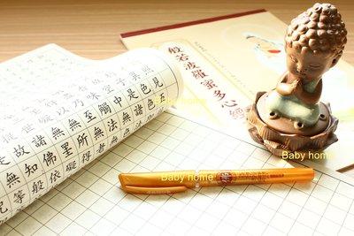 台灣印刷🙏淨化加持😇L002-4 可寫31遍 有迴向疏文  般若波羅蜜多心經 抄經本 檀香 佛教用品 六字箴言開運筆
