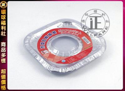 環球ⓐ廚房用品☞瓦斯爐墊(8入方型) 爐架鋁箔 瓦斯爐鋁箔 爐墊 鋁箔爐墊