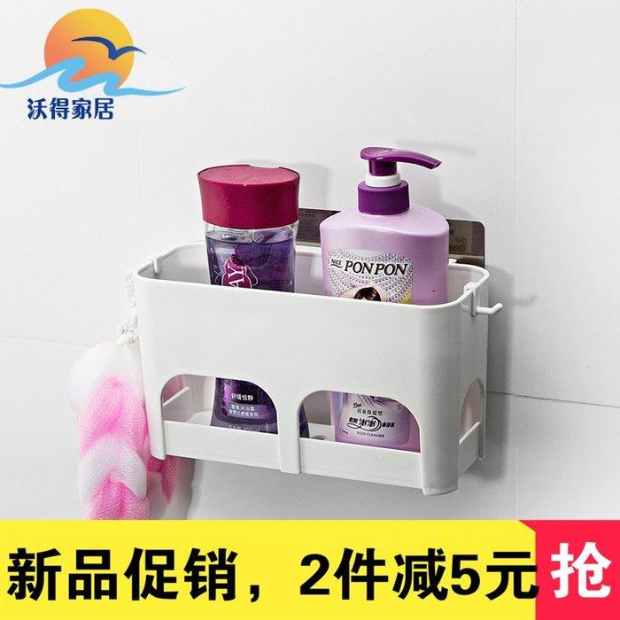 收納世家 浴室收納免釘多功能置物架吸盤浴室瀝水置物架壁掛墻上架子衛生間收納廁所