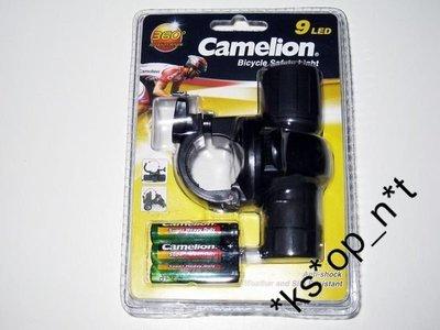 {MPower} 德國名廠 Camelion S761 單車燈 Bicycle Light LED 電筒 ( 360度 單車架 ) - 原裝行貨