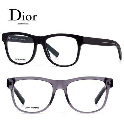 Dior Homme►Blacktie (黑/灰/淺琥珀) 貓眼大方框型 眼鏡 光學鏡框 中性款|100%全新正品|特價