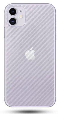 IPhone 11 磨砂炭纖背貼 ($30 2張)