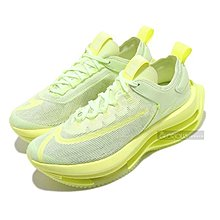 免運 Nike W AIR Zoom Double Stacked 雙層 氣墊 顯瘦 5.6CM【GLORIOUS代購】