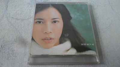 【金玉閣B-4.7-3】CD~就是莫文蔚