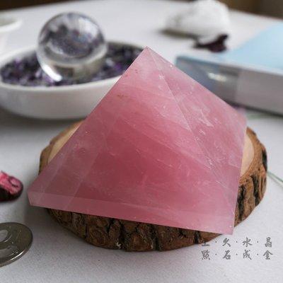『上久水晶』特大款天然粉晶金字塔_40...