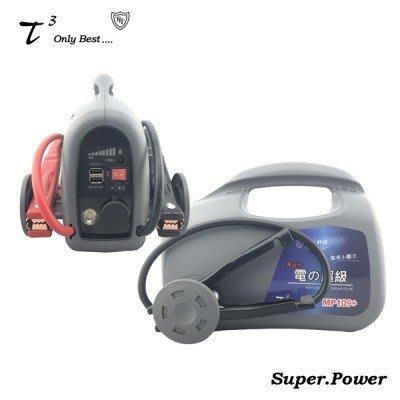 MP109+ 超級電匠(專業型)救車電源MP109+  石兆科技 汽車救援充電