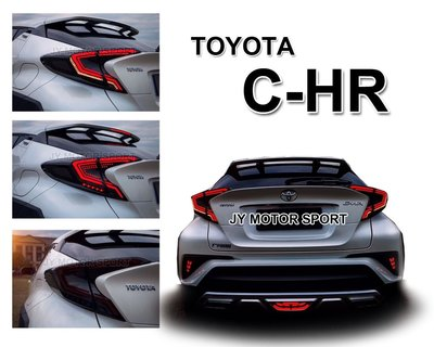 JY MOTOR - TOYOTA CHR CH-R 全LED 呼吸燈 光導 光柱 跑馬流光 燻黑 尾燈 低階直上免修改