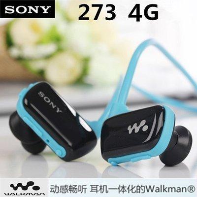 SONY索尼 W273 運動型 耳機 MP3頭戴式無線跑步運動防水耳機 mp3音樂播放器立體音樂 多功能耳機