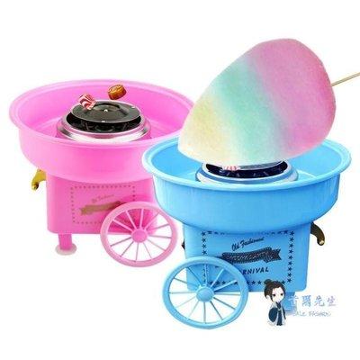 MOSHOP 棉花糖機 迷你兒童花式棉花糖機 DIY居居居家用棉花糖機器彩色電動全自動商用TMS6P9